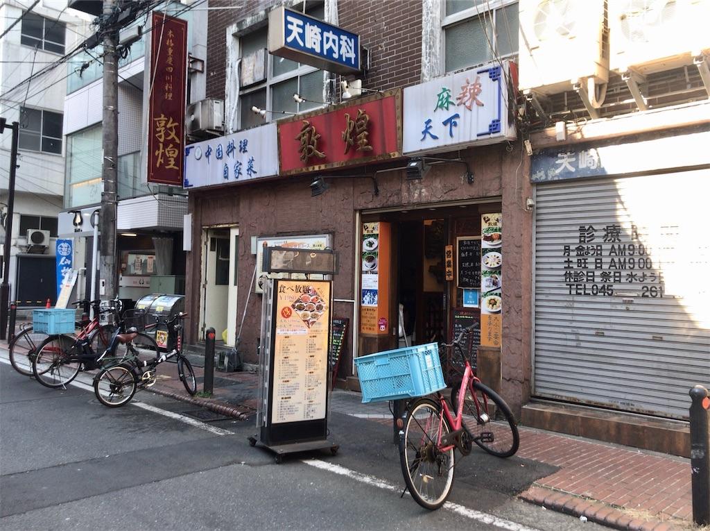 f:id:yokohamamiuken:20210125214928j:image