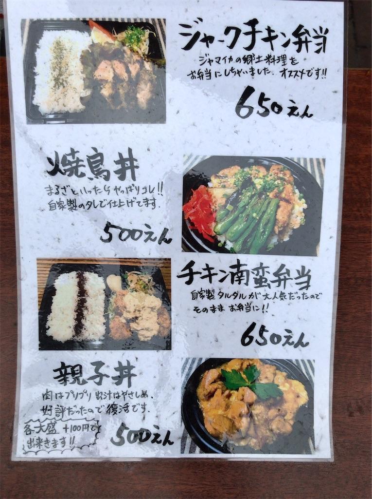 f:id:yokohamamiuken:20210126183113j:image