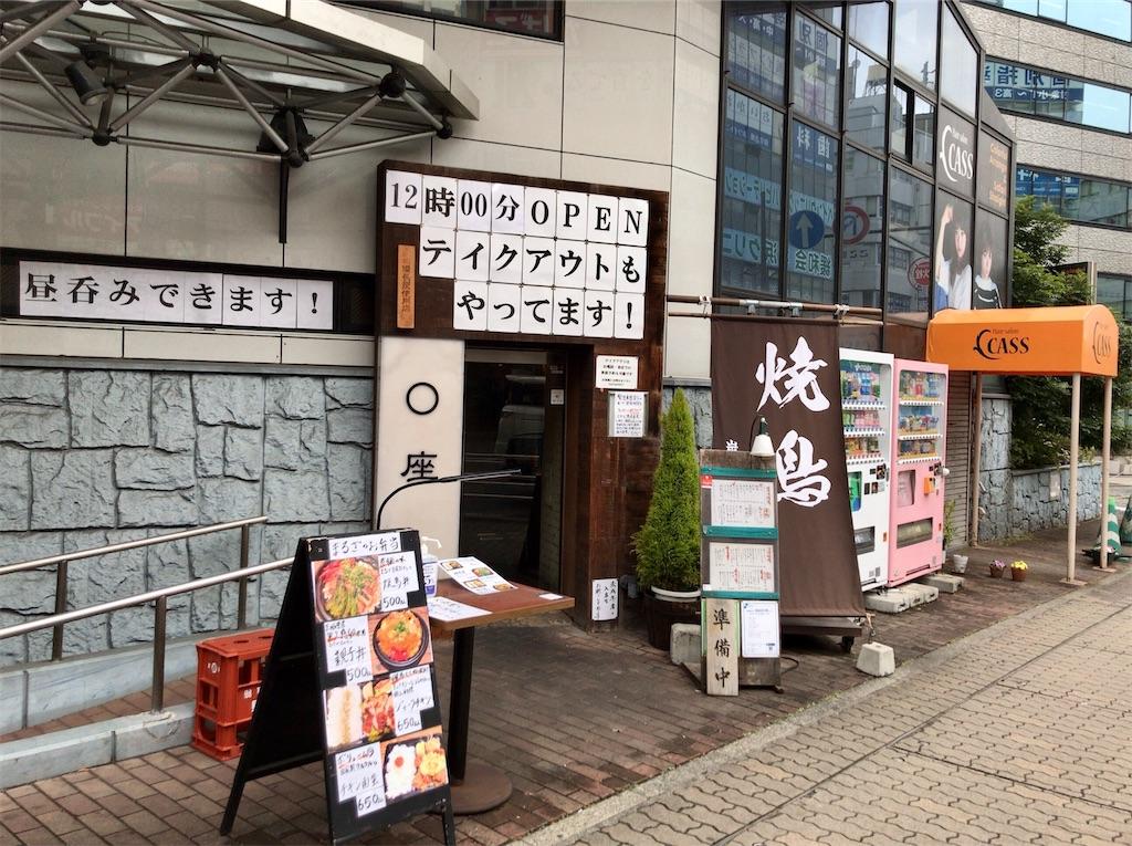 f:id:yokohamamiuken:20210126183116j:image