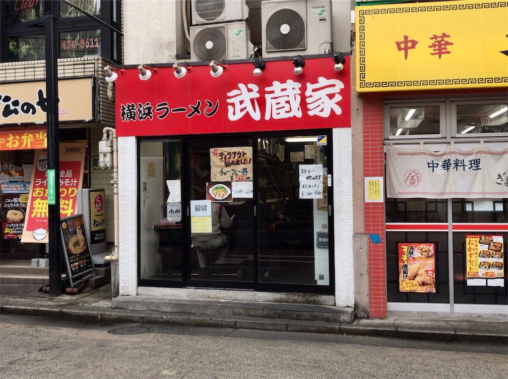 f:id:yokohamamiuken:20210127112954j:image