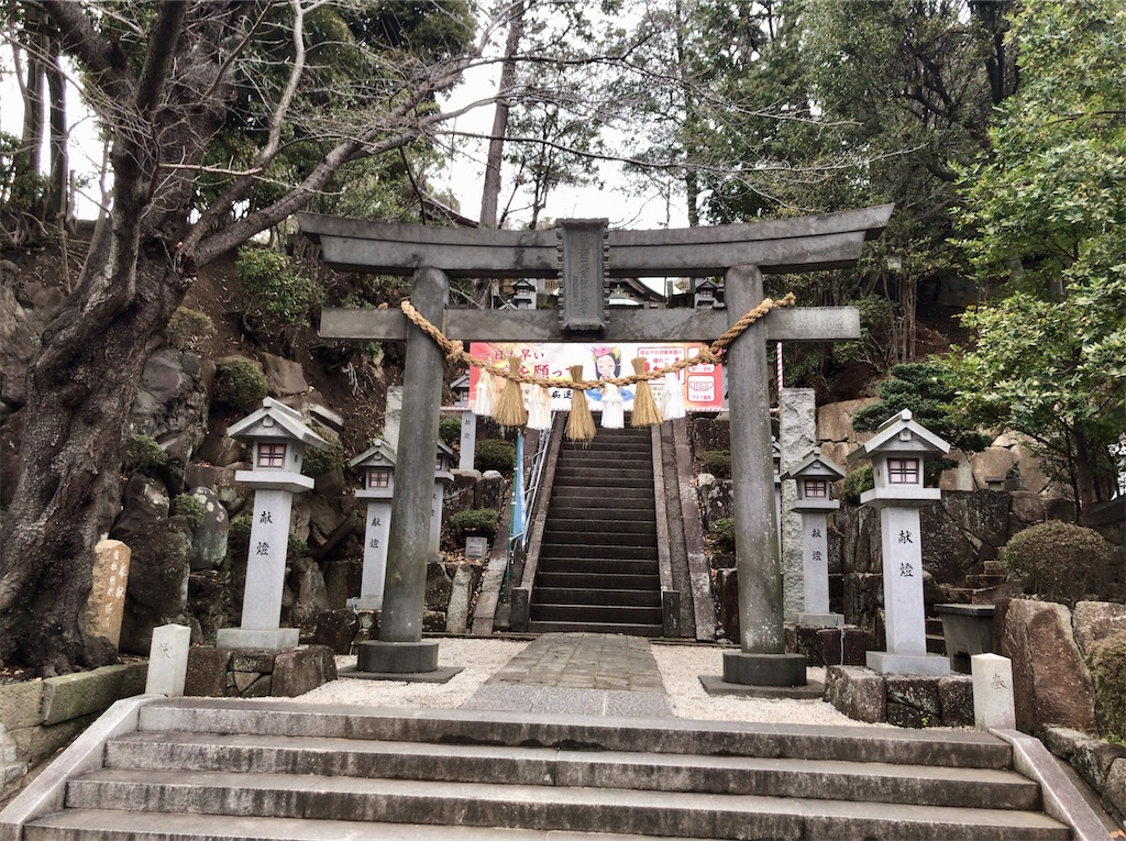 f:id:yokohamamiuken:20210127215215j:image