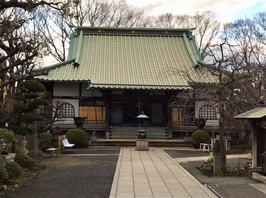f:id:yokohamamiuken:20210127215515j:image