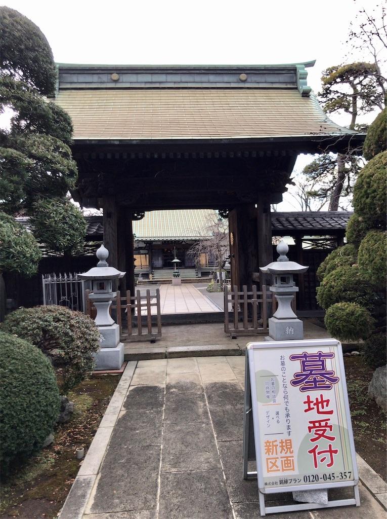 f:id:yokohamamiuken:20210127215533j:image