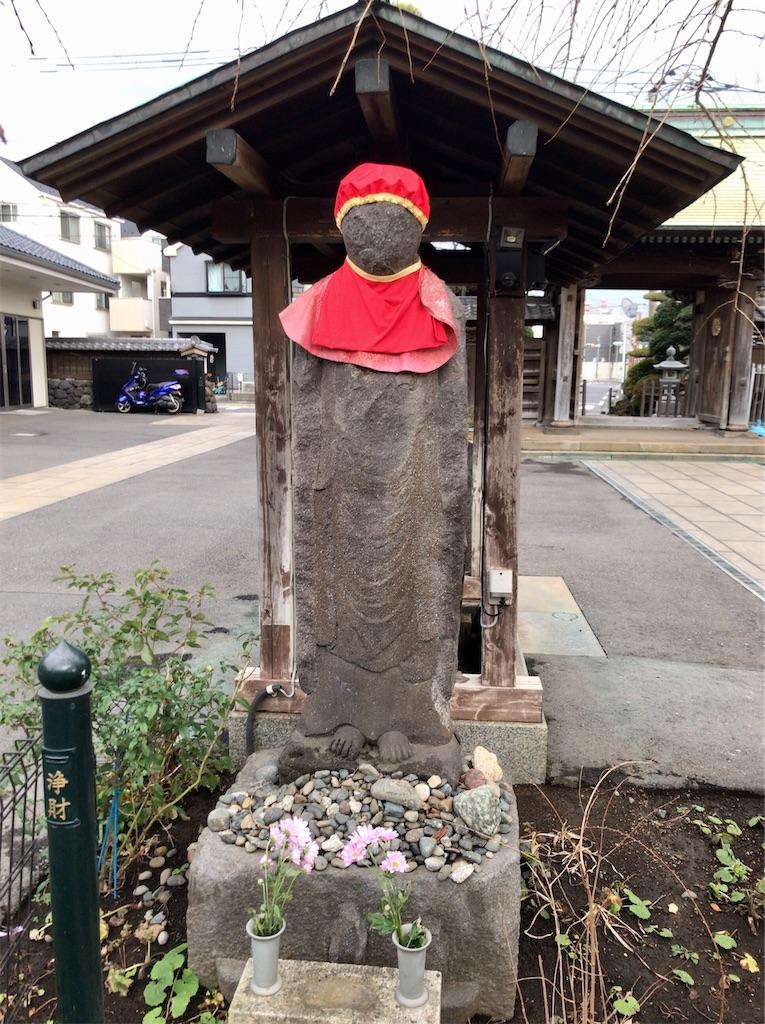 f:id:yokohamamiuken:20210127215542j:image