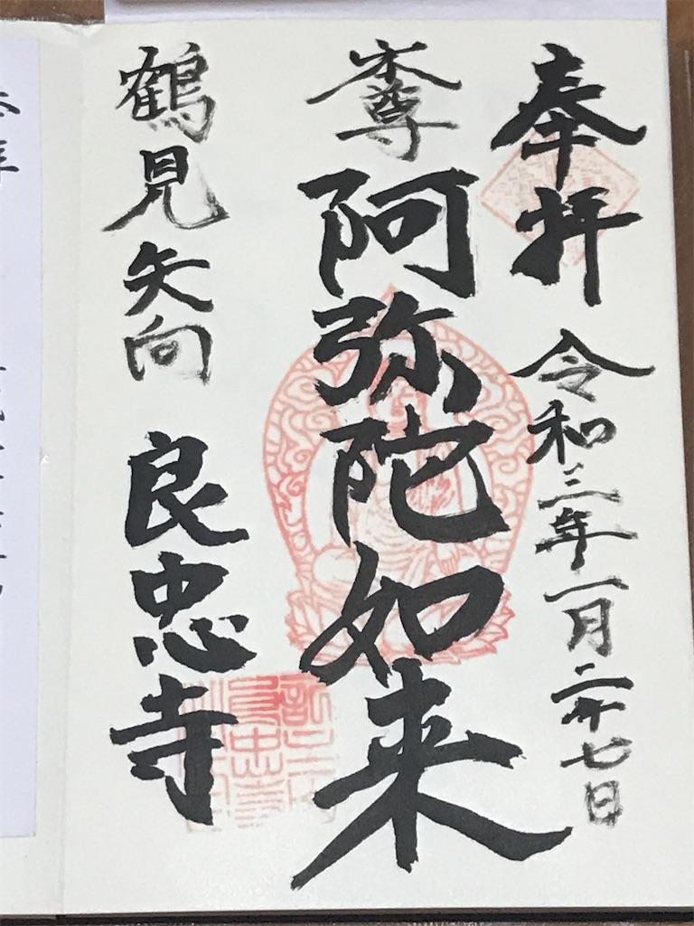 f:id:yokohamamiuken:20210128092155j:image