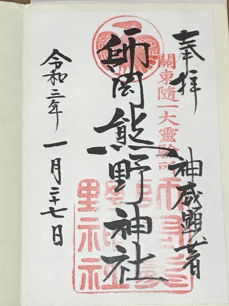 f:id:yokohamamiuken:20210128092238j:image