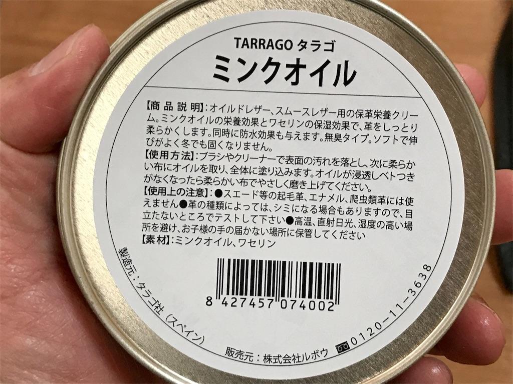 f:id:yokohamamiuken:20210130135721j:image