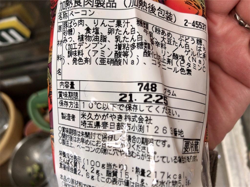 f:id:yokohamamiuken:20210130135835j:image