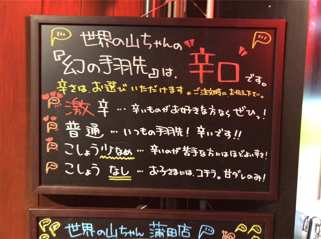 f:id:yokohamamiuken:20210131221805j:image