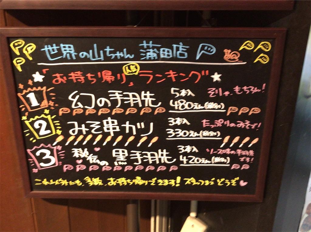 f:id:yokohamamiuken:20210131221809j:image