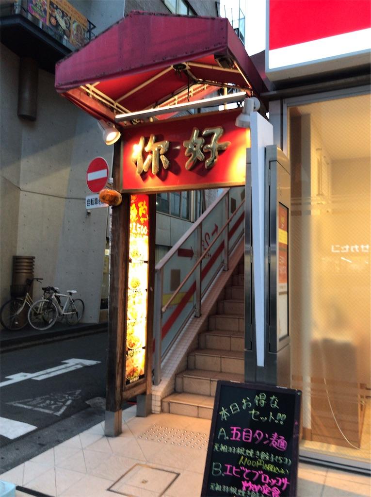 f:id:yokohamamiuken:20210131222138j:image