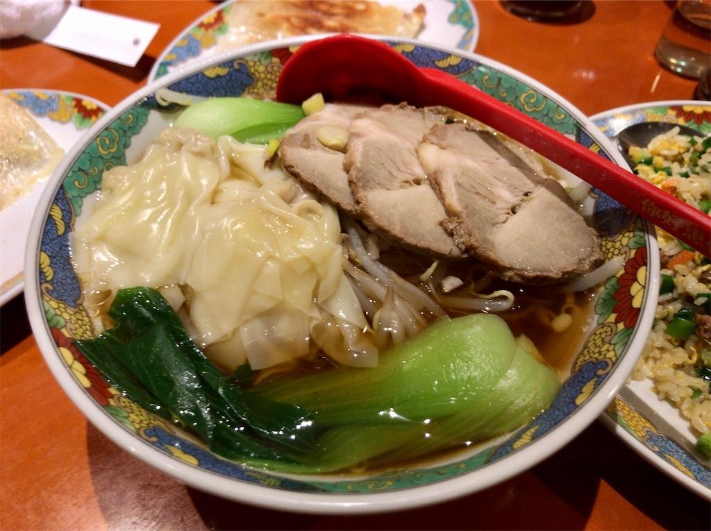 f:id:yokohamamiuken:20210131222149j:image