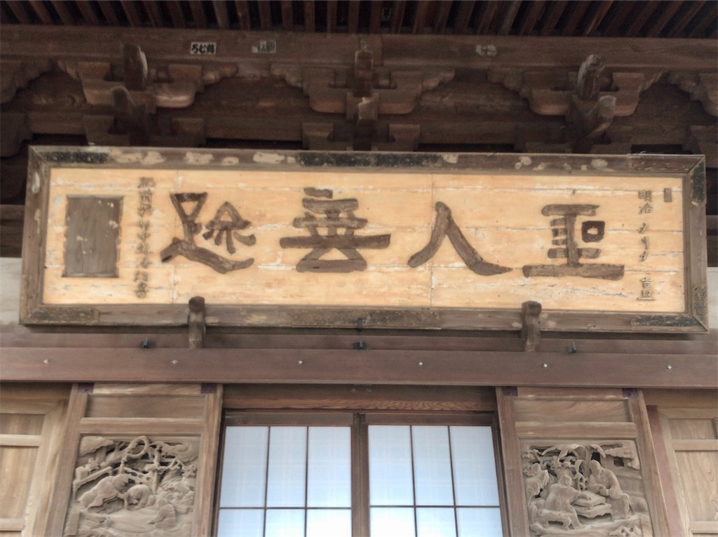 f:id:yokohamamiuken:20210202222925j:image