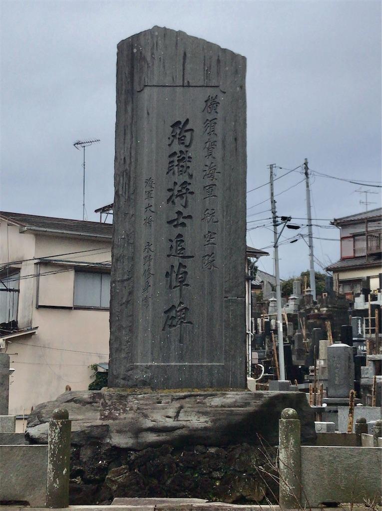 f:id:yokohamamiuken:20210202222934j:image