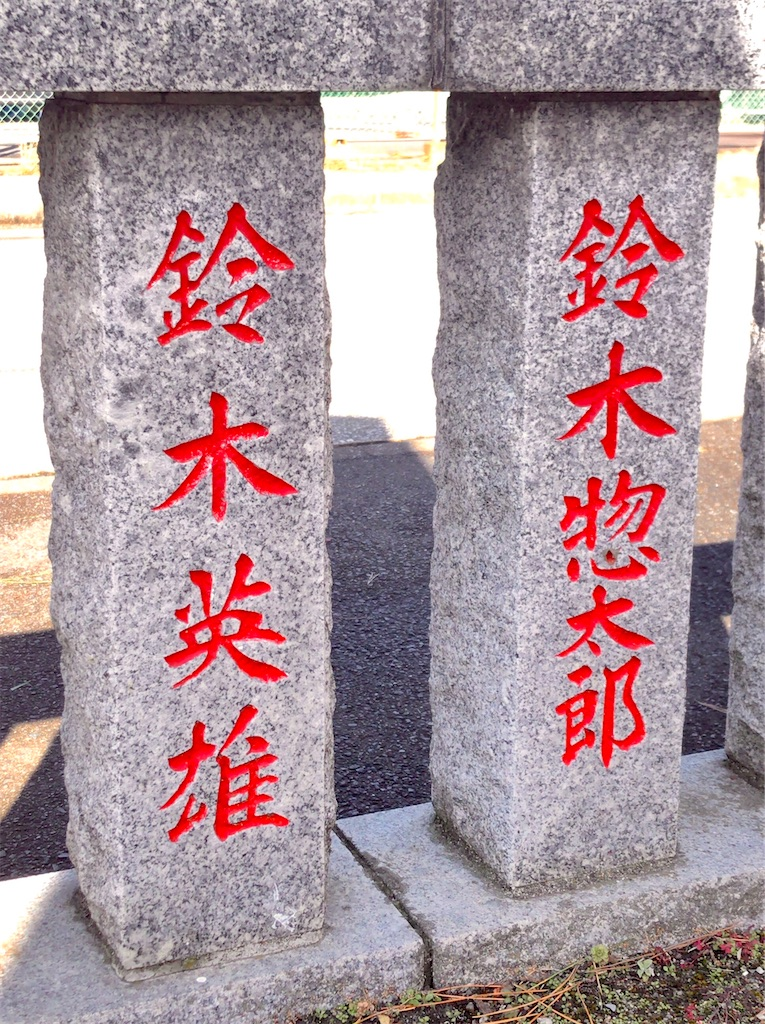 f:id:yokohamamiuken:20210202223945j:image