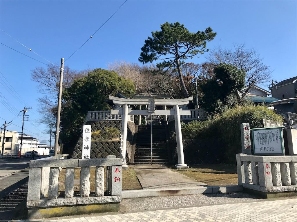 f:id:yokohamamiuken:20210202224024j:image