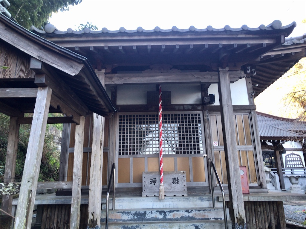 f:id:yokohamamiuken:20210202224755j:image