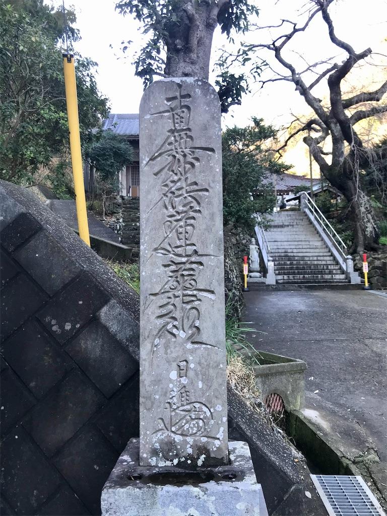f:id:yokohamamiuken:20210202224800j:image
