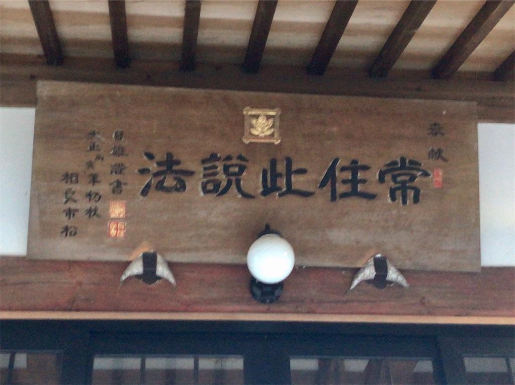 f:id:yokohamamiuken:20210202224807j:image