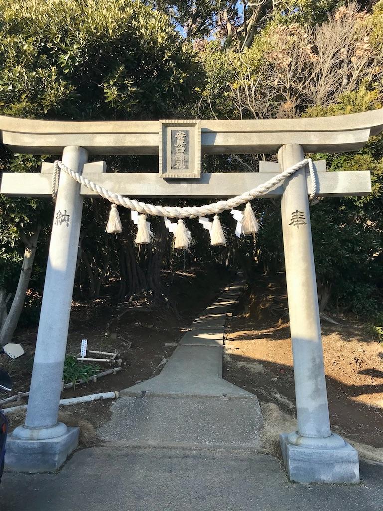f:id:yokohamamiuken:20210202225150j:image