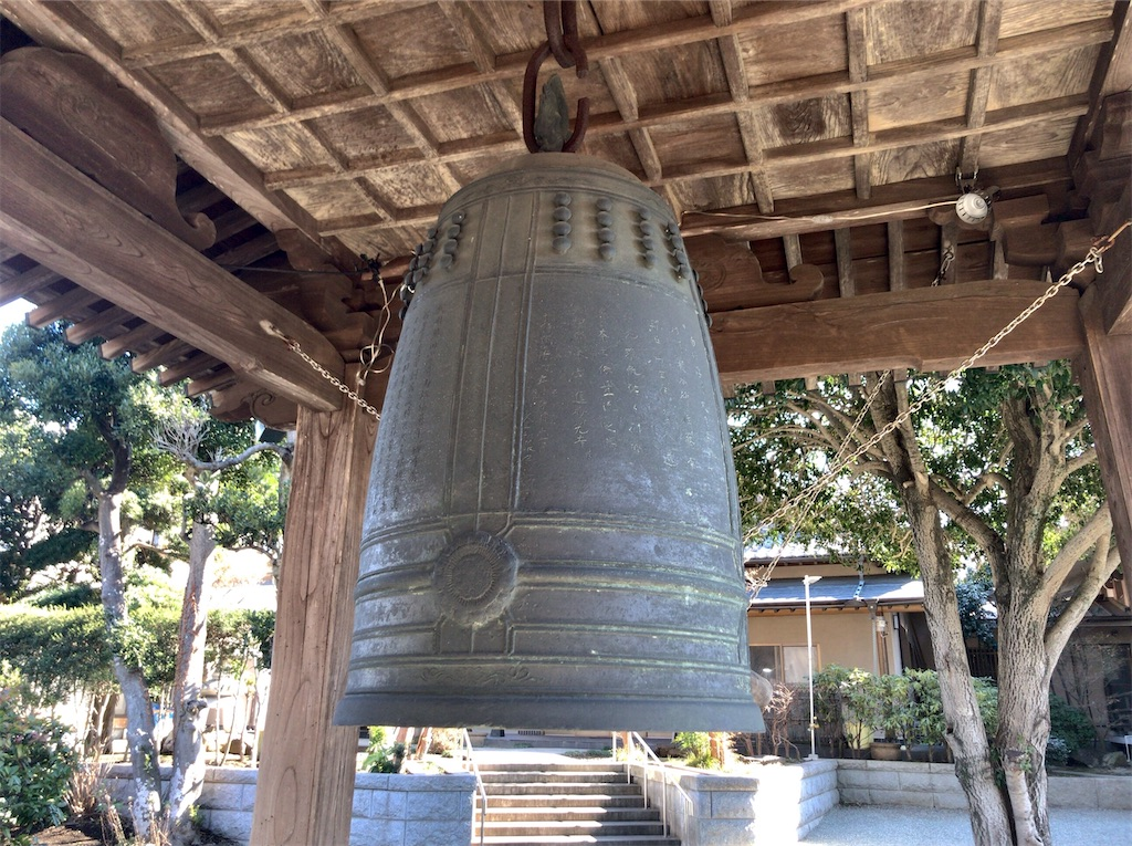 f:id:yokohamamiuken:20210204095146j:image