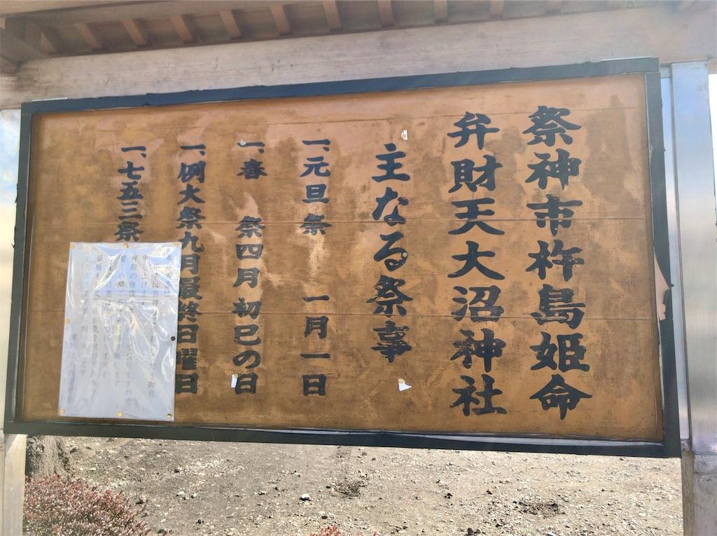 f:id:yokohamamiuken:20210204095638j:image