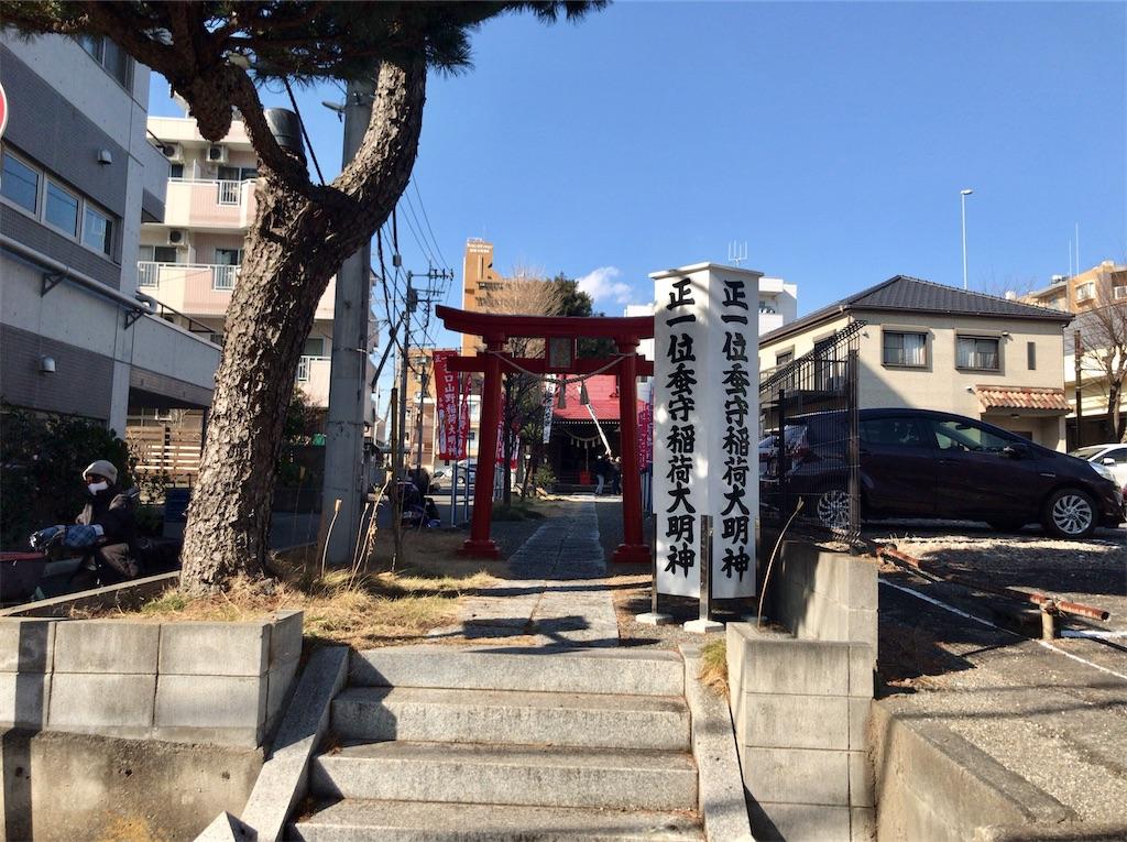 f:id:yokohamamiuken:20210204095847j:image