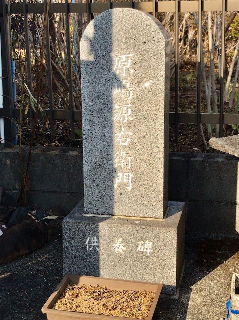 f:id:yokohamamiuken:20210204101232j:image