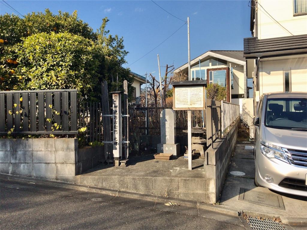 f:id:yokohamamiuken:20210204101307j:image