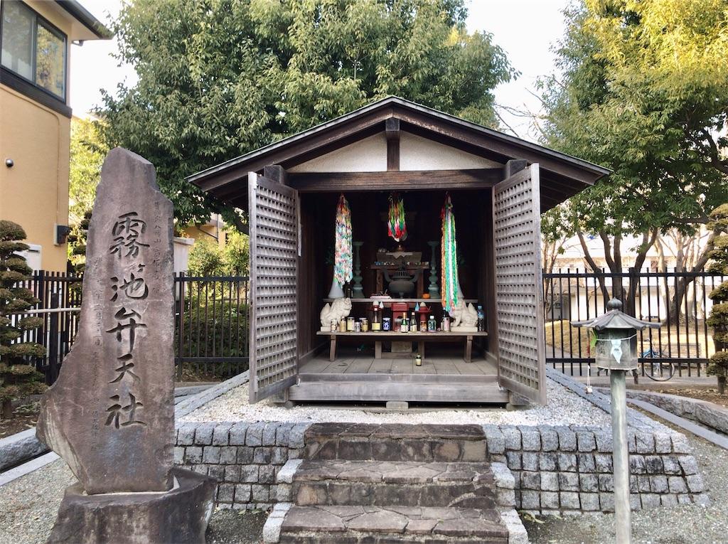 f:id:yokohamamiuken:20210204101914j:image