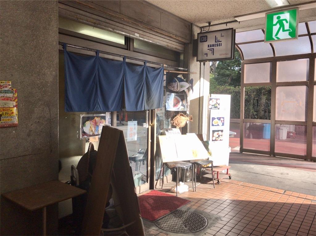 f:id:yokohamamiuken:20210206105646j:image