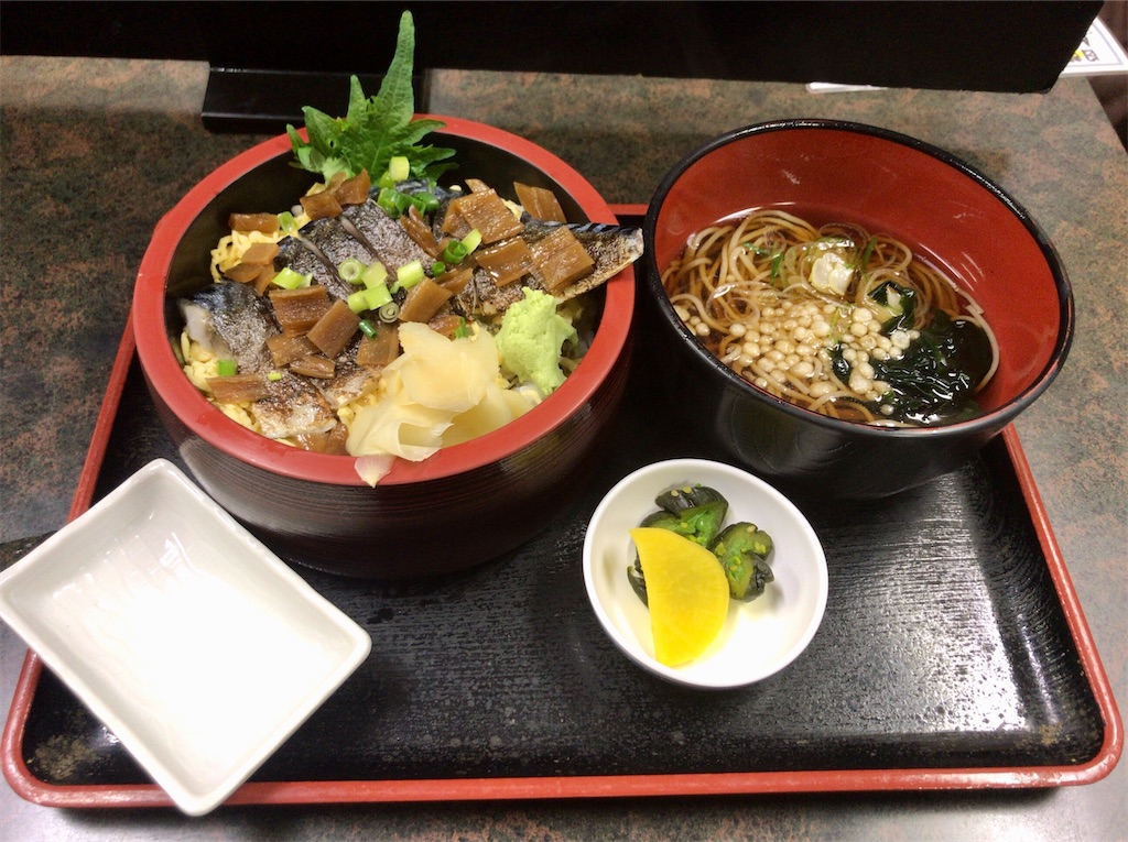 f:id:yokohamamiuken:20210206105654j:image