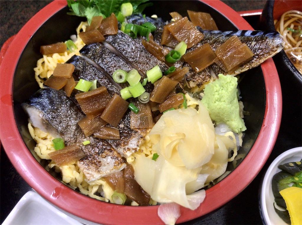 f:id:yokohamamiuken:20210206105701j:image