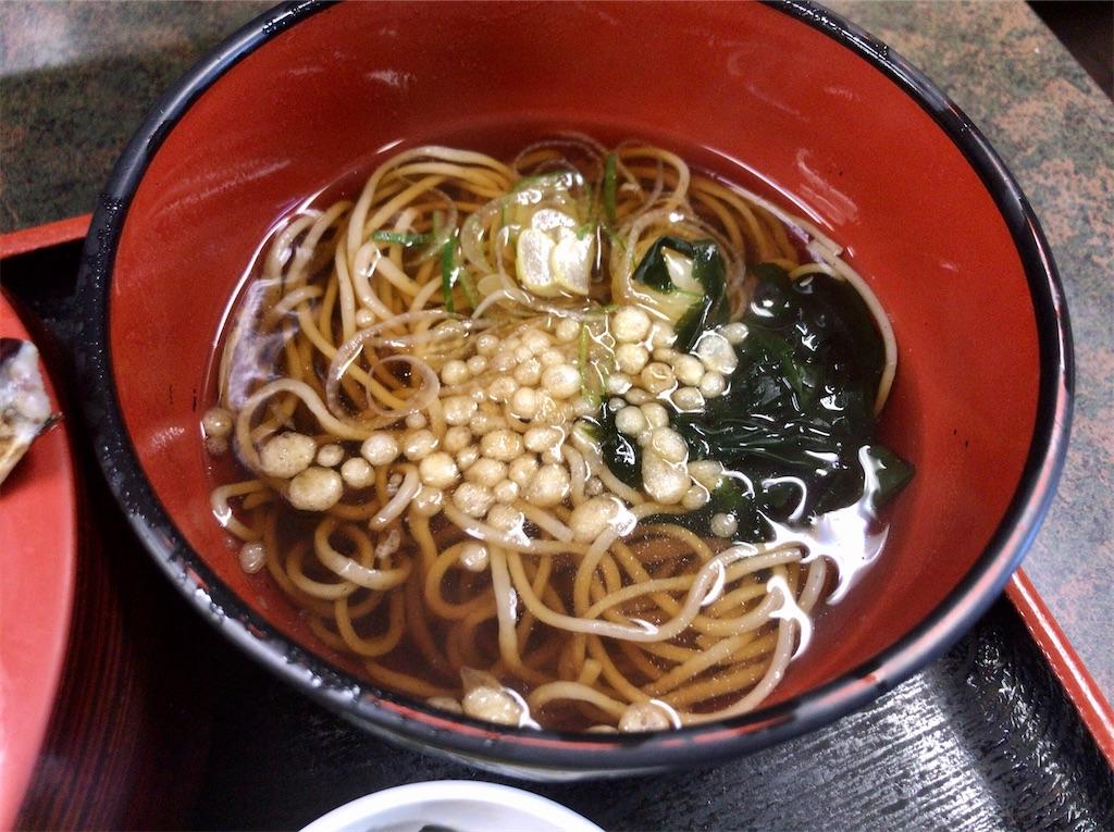 f:id:yokohamamiuken:20210206105705j:image