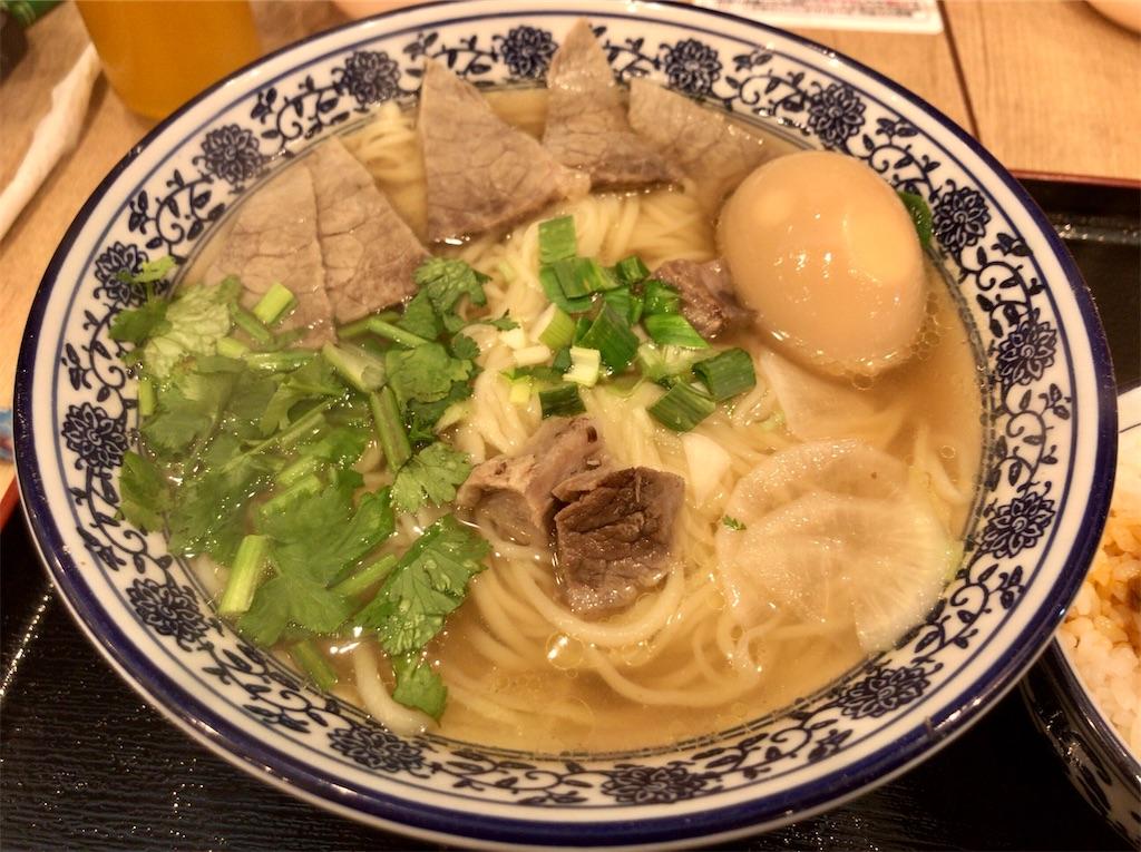 f:id:yokohamamiuken:20210206220816j:image