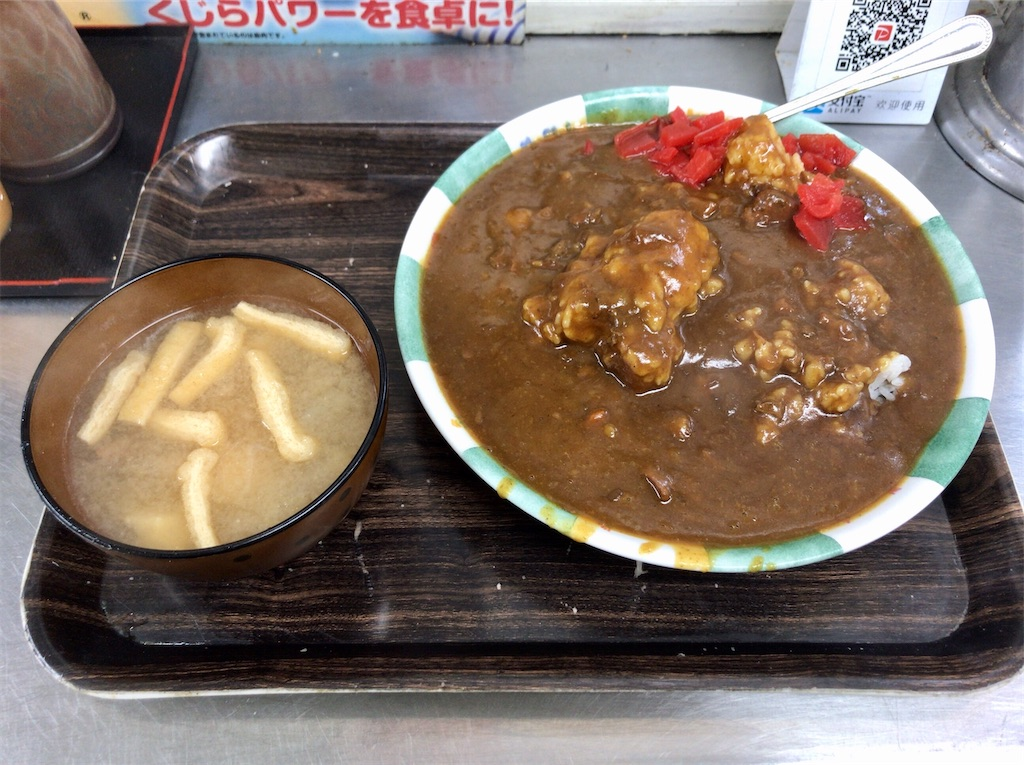 f:id:yokohamamiuken:20210208055041j:image