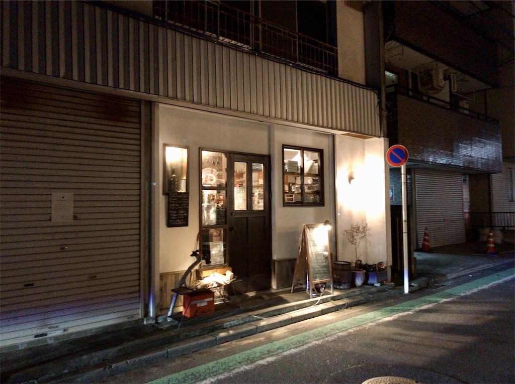 f:id:yokohamamiuken:20210209194809j:image