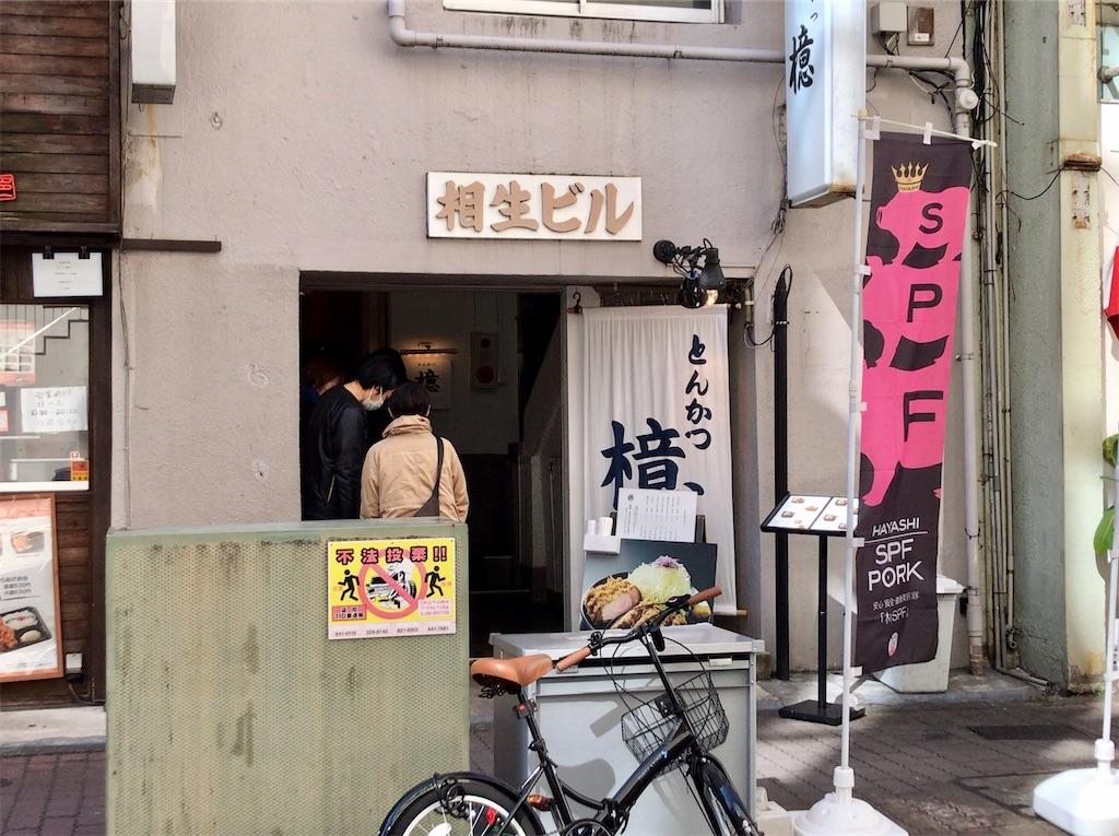 f:id:yokohamamiuken:20210211153354j:image