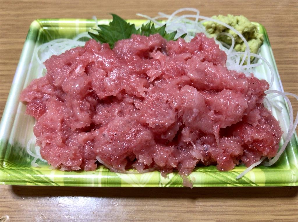 f:id:yokohamamiuken:20210212132652j:image