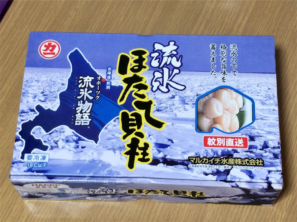 f:id:yokohamamiuken:20210212132835j:image