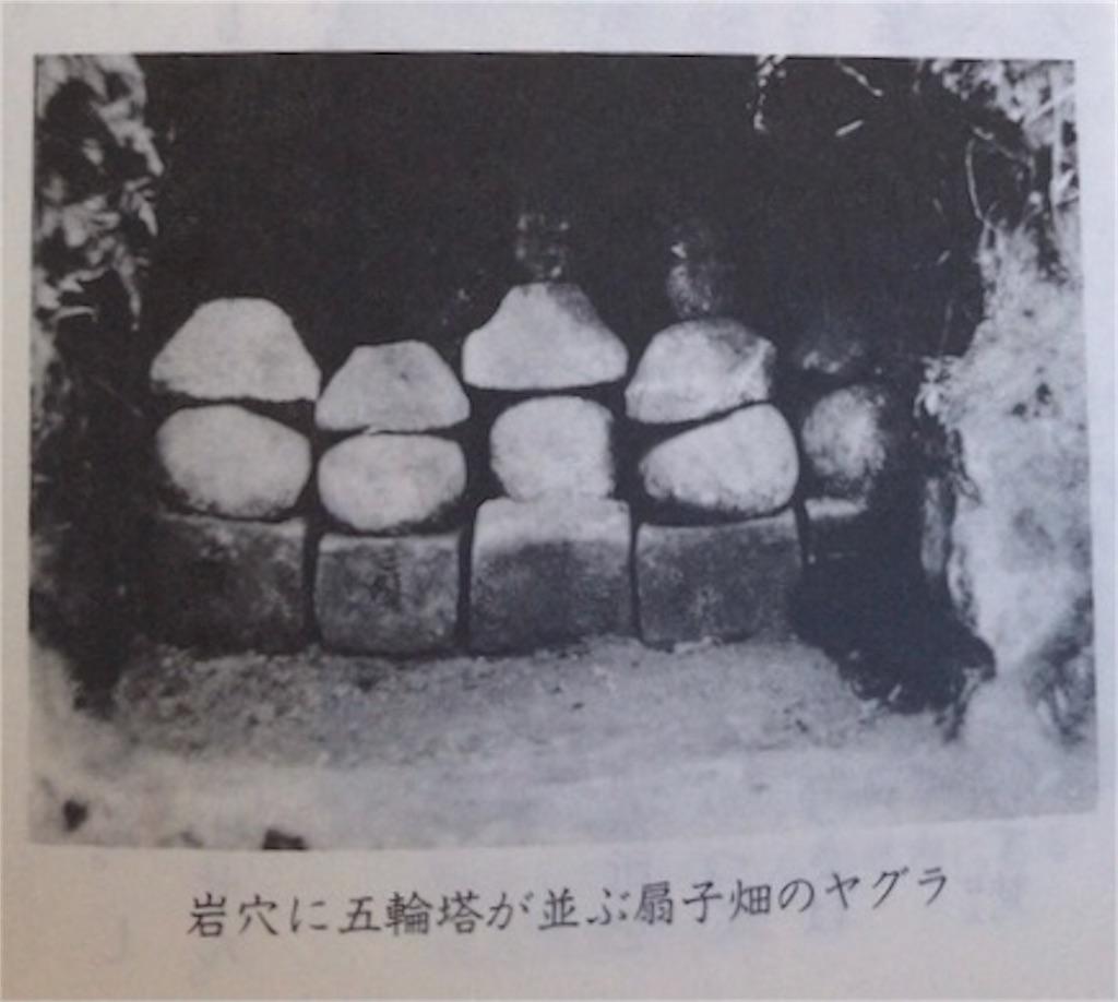 f:id:yokohamamiuken:20210214030829j:image