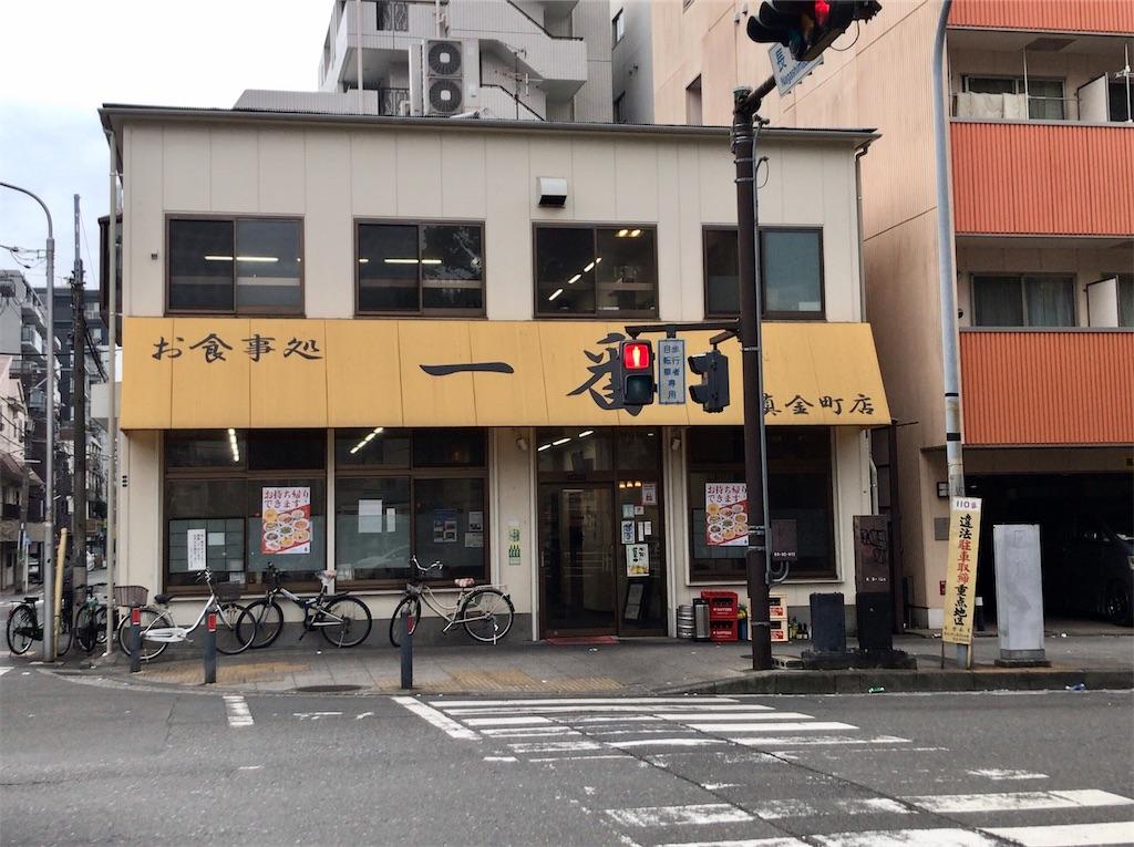 f:id:yokohamamiuken:20210214103429j:image