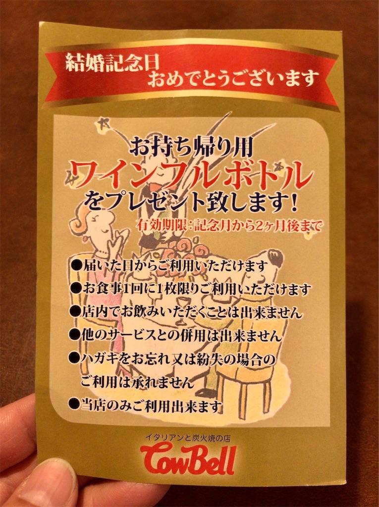 f:id:yokohamamiuken:20210214222639j:image