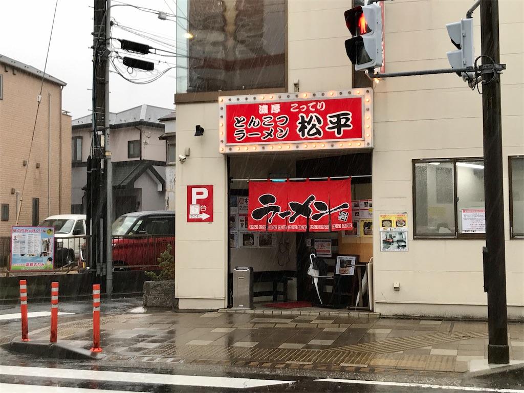 f:id:yokohamamiuken:20210215164622j:image