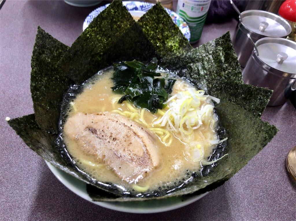 f:id:yokohamamiuken:20210215164629j:image
