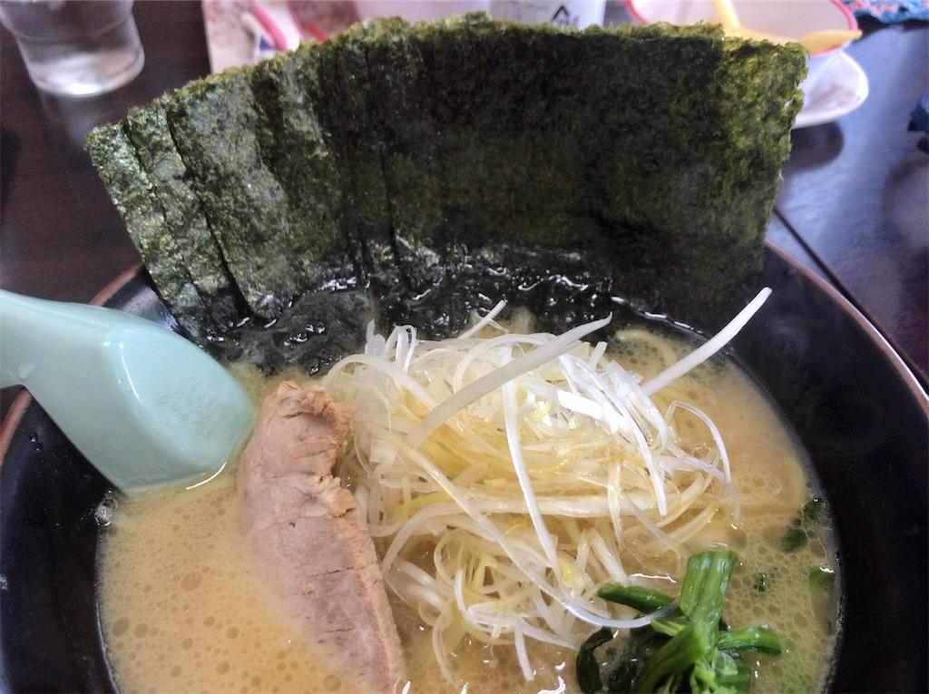 f:id:yokohamamiuken:20210216230355j:image