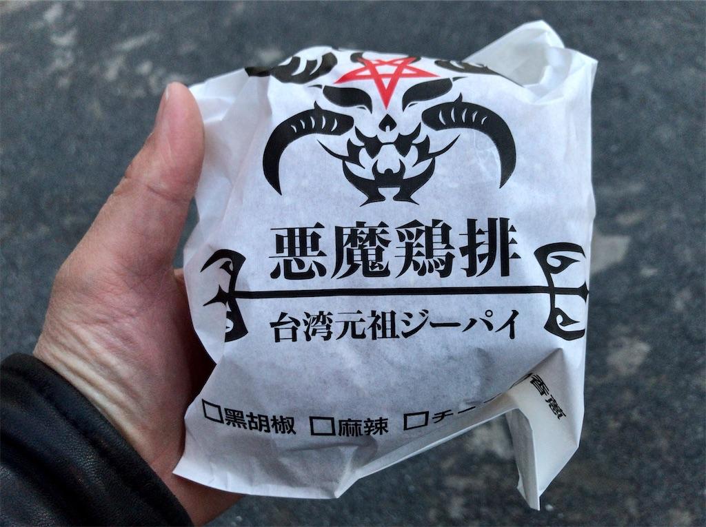 f:id:yokohamamiuken:20210217192357j:image