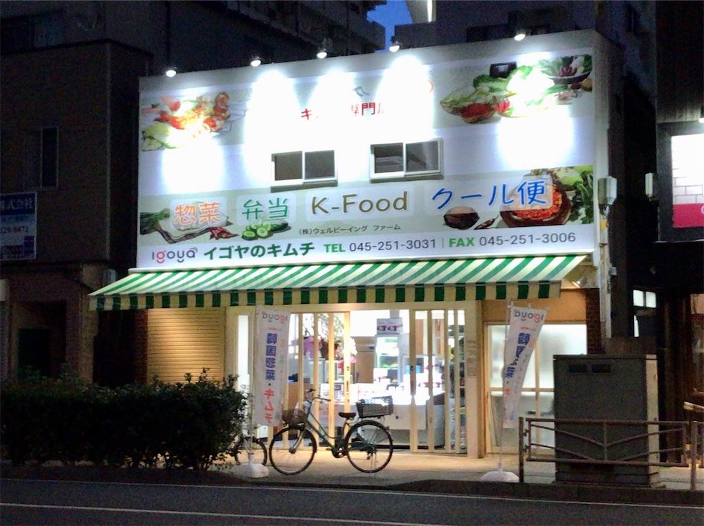 f:id:yokohamamiuken:20210217192634j:image