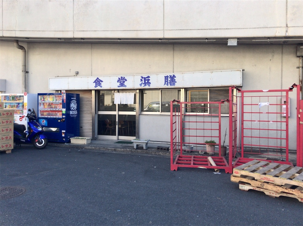 f:id:yokohamamiuken:20210219180029j:image