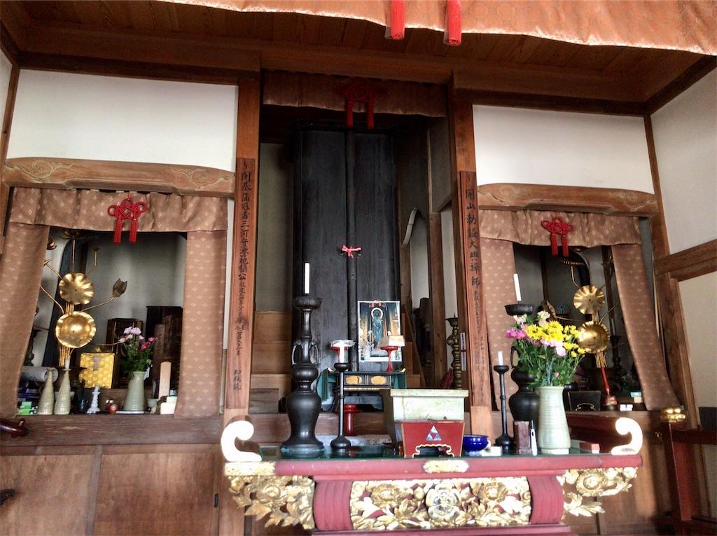 f:id:yokohamamiuken:20210219205400j:image